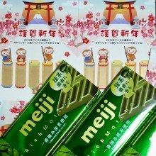 Подарки к Новому году 2016!