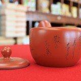 Заварочный чайник Токонамэ-яки 13