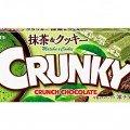 Шоколад Matcha Crunky