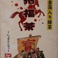 """Сенча """"Счастливый чай"""" с золотом 招福茶"""