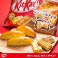 Кит-Кат со вкусом сладкой картошки